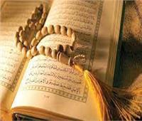 زيد بن حارثة.. صحابي أبكى النبي وذكره القرآن الكريم