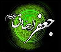 جعفر الصادق.. الإمام الذى اتفق عليه السنة والشيعة