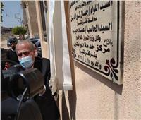 وزير التموين: كفر الشيخ بها 10 مراكز مطورة