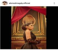 صورة تعكس العلاقة بين أحمد مجدي ودينا الشربيني في «قصر النيل»