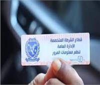«الإرهابية» تدعي كذبًا تحصيل غرامات من السيارات لعدم تركيب الملصق الإلكترونى