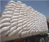 ضبط 20 طن ملح طعام بدون مستندات ومجهولة المصدر