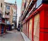 التنمية المحلية توضح مزايا تحديد مواعيد غلق وفتح المحلات التجارية