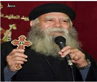وفاة القمص ساويرس هارون الشقيق الأكبر للأنبا بيمن