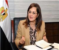 وزيرة التخطيط: تنفيذ 737 مشروعًا في المنيا بتكلفة 4.8 مليار جنيه