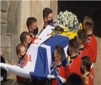 انطلاق مراسم تشييع جثمان الأمير فيليب إلى مثواه الأخير