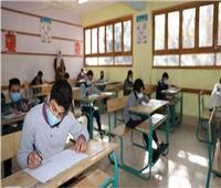 بدء الإمتحان التكميلي لطلاب الصفين الأول والثاني الثانوي بالقاهرة.. اليوم