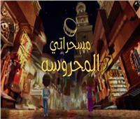 «المسحراتي» أولى إحتفالات التنمية الثقافية برمضان في الإسكندرية