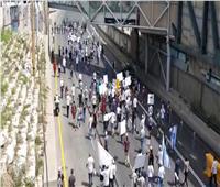 تظاهرة لجنود من ذوي الاحتياجات الخاصة أمام مقر وزارة الدفاع الإسرائيلية