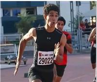 «بطل تعليم القاهرة» يتصدر الترتيب العالمي لألعاب القوى