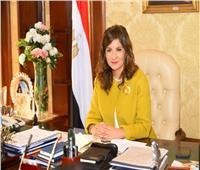 ننشر مطالب المصريون بالخارج في مشروع قانون تنظيم الهجرة الجديد