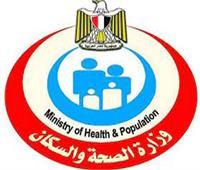 «الصحة» برامج لوسائل تنطيم الأسرة بعد الولادة بـ10 محافظات
