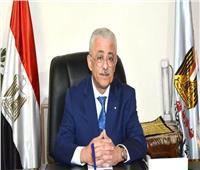 وزير التعليم: الرئيس وجه بإجراء امتحانات الثانوية العامة اليكترونيا