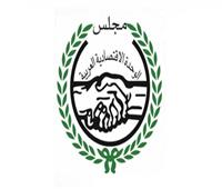 الموريتاني محمدي أحمد أمينًا عامًا جديدًا لمجلس الوحدة الاقتصادية العربية
