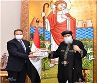 البابا تواضروس يستقبل سفيريالبحرين وبكوبا والكاريبي بالقاهرة