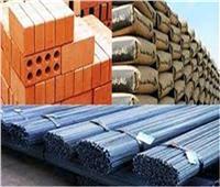 أسعار مواد البناء بنهاية تعاملات الاثنين 19 أبريل