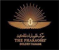 «إعلام بورسعيد» يعقد ندوة «موكب المومياوات الملكية والترويج السياحي لمصر»