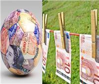 ما هي رهانات عائدات الدوري السوبر الأوروبي؟