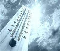 الأرصاد تكشف حالة الطقس غدا.. إنخفاض فى درجات الحرارة