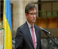 أوكرانيا تطالب الاتحاد الأوروبي بإعداد عقوبات جديدة ضد روسيا