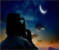 البحوث الفلكية تعلن موعد أول أيام عيد الفطر