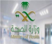 «السعودية» تُسجل أعلي إصابات بفيروس كورونا منذ شهر