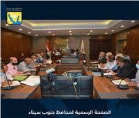 مناقشة موقف التجمعات التنموية في جنوب سيناء