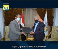 «فودة» يتسلم درع البريد المصري لمساهمته في الارتقاء بالمنظومة في جنوب سيناء