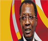 الاتحاد الإفريقي ناعيا إدريس ديبي: أحد الأبطال الساعين إلى قارة آمنة