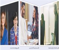 دراما رمضان٢٠٢١| براءة أمينة من ضرب زوجها.. مفاجأة فى انتظار روجينا