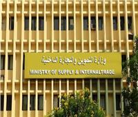 التموين: المصادرة والشطب من سجل الموردين عقوبة خلط القمح