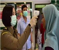 ماليزيا تُسجل 2340 إصابة جديدة و 11 وفاة بكورونا