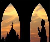 عدد ساعات الصيام تاسع أيام شهر رمضان