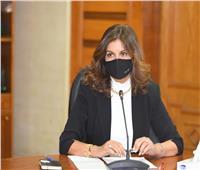 نبيلة مكرم: جميع مؤسسات الدولة تجابه الهجرة غير الشرعية