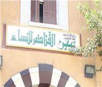 رئيس الأساقفة يزور سجن القناطر بمناسبة احتفالات عيد القيامة