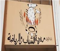 فوز ٦ من طلائع المنوفية في مسابقة talant بالعربي