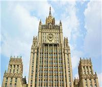 خفض تشكيل السفارة الروسية في التشيك
