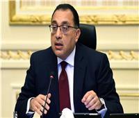 إجازة عيد تحرير سيناء.. الجريدة الرسمية تنشر قرار رئيس الوزراء