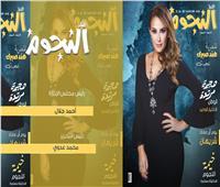 حكاية هند صبري مع الهجمة المرتدة .. عودة شريهان.. أسرار النجوم في رمضان  فيديو