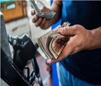 رسميا.. أسعار جديدة للبنزين في مصر