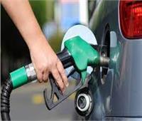 رسميا.. زيادة أسعار البنزين بقيمة 25 قرشًا للتر