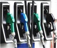 محطات البنزين: نعمل بالأسعار الجديدة للمنتجات البترولية منذ صدور القرار