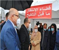 تونس: اكتشاف سلالة جديدة من كورونا غير محددة المصدر