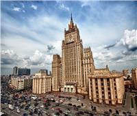 الخارجية الروسية تحدد عدد الموظفين بالهيئتين الدبلوماسيتين في روسيا والتشيك