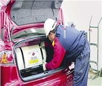 بعد تحريك أسعار البنزين.. «اعرف هتوفر كام لأسرتك نتيجة تحويل سيارتك للغاز»