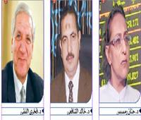 مصر تعود لمؤشر «جي. بي. مورجان»
