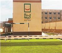 تنفيذ 1136 مشروعًا في برنامج تطوير الريف المصري «حياة كريمة»