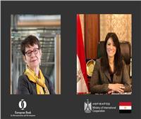 حصاد الزيارة الأولى لرئيسة البنك الأوروبي لإعادة الإعمار لمصر