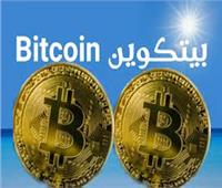 قرار «بايدن» بفرض ضرائب رأس مالية يهوي بالعملات المشفرة «البتكوين»