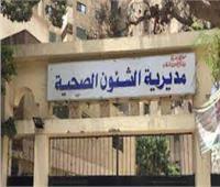اعتماد جميع الأقسام الطبية بالشرقية ضمن برنامج الزمالة المصرية